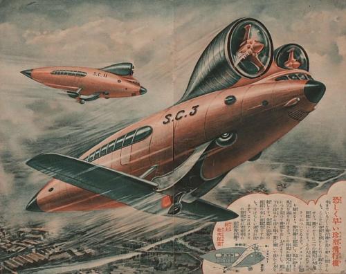 Süper hızlı uçak