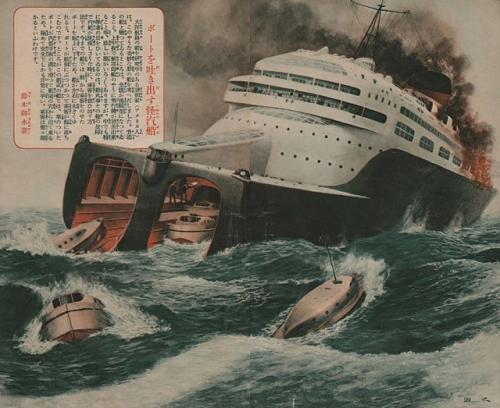 İçinden kurtarma botları çıkan gemi