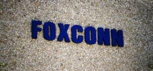 Foxconn şirketi